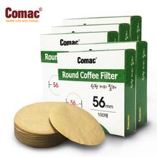 Comac 원형 커피여과지 56mm(500매)-FR1 [커피필터/거름종이/핸드드립/드립용품/커피용품]