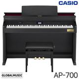 카시오 디지털피아노 셀비아노 AP-700 (높낮이의자포함)