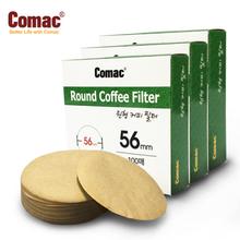Comac 원형 커피여과지 56mm(300매)-FR1 [커피필터/거름종이/핸드드립/드립용품/커피용품]