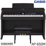 카시오 디지털피아노 셀비아노 AP-650M (높낮이의자 포함)