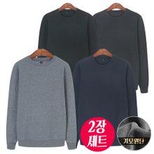 무료배송 2장세트 인기상품  베이직 무지 맨투맨 티셔츠