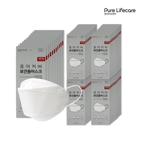 [국내산필터/100매] KF94 퓨어커버 보건용 마스크 (식약처허가/개별포장)