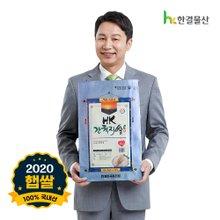 2018년 햅쌀 HK 간척지쌀 20kg