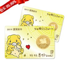 [골드모아] [골드모아]순금 골드바 코인 카드 3.75g 24K [황금복돼지A]
