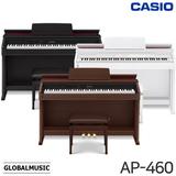카시오 디지털피아노 셀비아노 AP-460 (높낮이의자 포함)