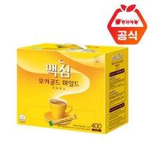 [동서식품]맥심 모카골드 커피믹스400T+콜드컵