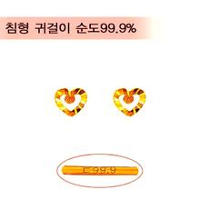 [골드바닷컴]순금미니귀걸이(GEods028/0.57g)
