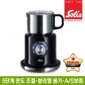 [솔리스(solis) ] [솔리스]우유거품기/밀크프로더/분유포트 TYPE689K