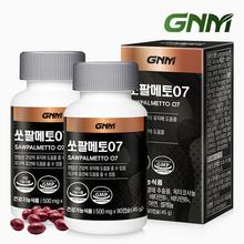 [GNM] 쏘팔메토 07 2병(총 6개월분)
