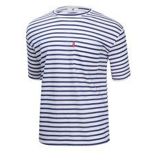 [파파브로]남성 국산 스트라이프 면 반팔 티셔츠 LM-H-STR-블루