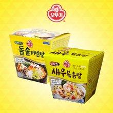 [오뚜기] 맛있는 새우 볶음밥 230g x 2개 + 돌솥 비빔밥 230g x 2개