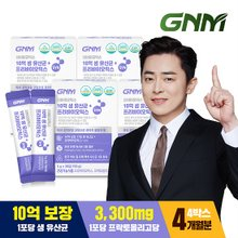 [GNM]SYN 프로바이오틱스+프리바이오틱스 신바이오틱스 생유산균 4박스(총 120포)