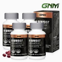 [GNM] 쏘팔메토 07 4병(총 12개월분)