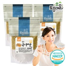 [토종마을]HACCP인증 울금 곤약쌀 500g X 3개(총 1.5kg)
