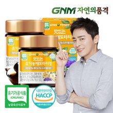 [GNM자연의품격]맛있는 유기농 배도라지청 150g 2병(총 300g)