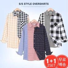 [단군] 봄 신상 체크언발셔츠 1+1