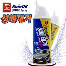 [불스원]레인OK 성에제거/눈제거/동결된라디오안테나/열쇠구멍해동/겨울철관리용품