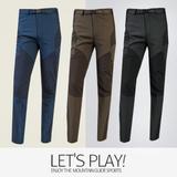 [마운틴가이드]겨울용 등산복/단체복/작업복/클라이밍/기능성 남성 기모 등산바지 BBM-P7425