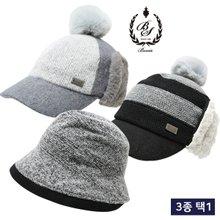 [보니스 골프] 겨울 보온 여성 귀달이 모자/버킷 모자 균일가 3종 택1/골프모자_248207