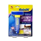 [불스원]레인OK 유막제거제 이지그립/기름때제거/물때/시야확보/오염물제거/자동차용품