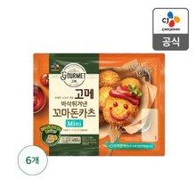 [CJ][냉동]맛있는 꼬마 돈까스 450g x 10개