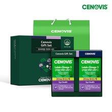 [세노비스] 루테인+오메가-3 (60캡슐, 30일분) 2통