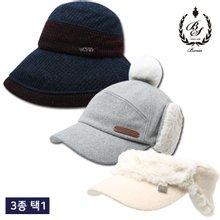 [보니스 골프] 방한/보온 여성 겨울용 모자 베스트 균일가 5종 택1/골프모자