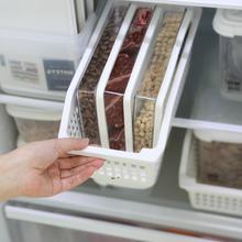 [StoryG]센스 냉장고정리 알뜰형 (바스켓 B1호 + 소분용기 대1호3p)