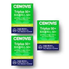 [세노비스] 트리플러스50+ (90캡슐, 45일분) x 3통