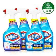 [유한양행] 유한락스 청소용세제 균일특가 (곰팡이제거,욕실청소,주방청소,욕실변기청소,펑크린)