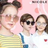 정품 니콜 아동 선글라스 균일가 인기 모음