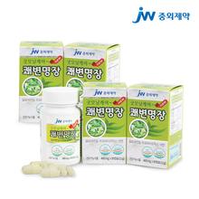 [중외] 굿모닝케어 쾌변명장 4통(2개월분)