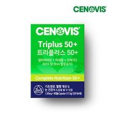 [세노비스] 트리플러스50+ (90캡슐, 45일분)