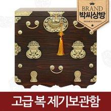 [박씨상방]고급 복 제기보관함(고급노리개+붕어자물통증정) /제기함 13종 택1