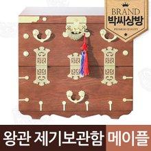[박씨상방]고급 왕관 제기보관함(메이플) /제기함 13종 택1