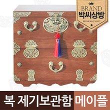 [박씨상방]고급 복 제기보관함(메이플) /제기함 13종 택1