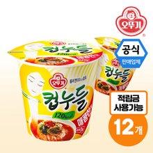 [오뚜기] 컵누들 매콤한맛 37.8g X 12개