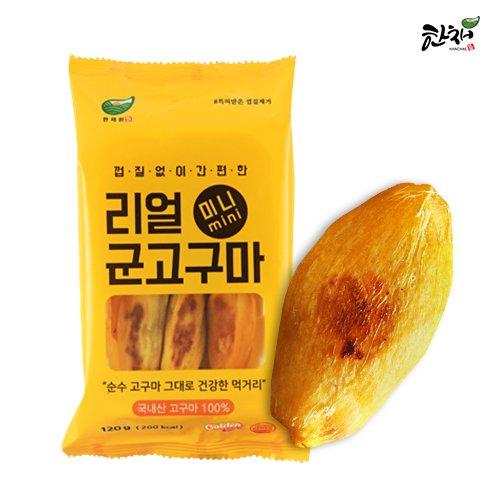[리얼미니군고구마] 껍질없이 맛있는 리얼 군고구마 18팩