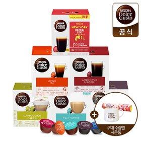 네스카페 돌체구스토 커피캡슐 16캡슐/ 30종 모음전