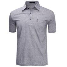 [파파브로]남성 국산 여름 줄무늬 반팔 면 카라티셔츠 LM-H9-865-블랙