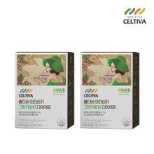 셀티바 아라비카 그린커피빈 다이어트 (2g x 60포) 2개월