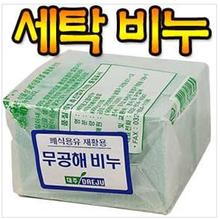 대주 무공해 재활용 빨래비누 45개 무료배송
