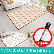 [리빙코디]12T-세이프티 놀이방매트190X140X1.2cm 보관가방증정