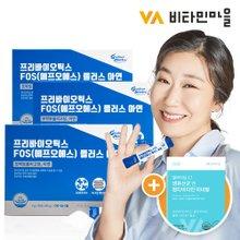종근당건강 유산균 프리바이오틱스 FOS 총 6박스 (총 6개월분)