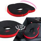 VIP 기능성 볼록 메모리폼 메쉬 타공 차량용 방석 (차량용 도넛방석 치질방석)