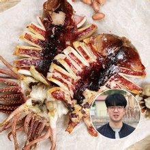 [산지장터] 경북 포항 이호성님의 반건조오징어 10미 (1kg내외)