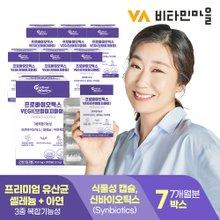 퍼펙트바이오틱스 프로바이오틱스 VEGI 6+1 [총7박스]