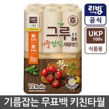[식품용인증]그루 기름 쏙! 안심건강 무표백 키친타올 120매x12롤(대용량)/100%천연펄프/무형광