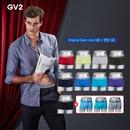 [GV2] 자연유래 라이크라모달 드로즈 12종 패키지 컬렉션