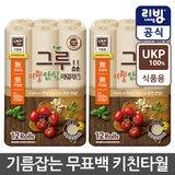 [식품용인증!] 그루무표백 키친타올 120매 12롤x2팩/100%천연펄프